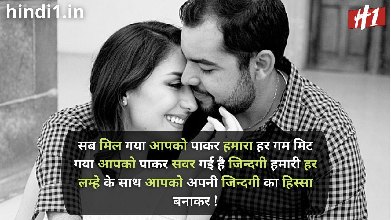 पति पत्नी के रिश्ते पर भावनात्मक उद्धरण1