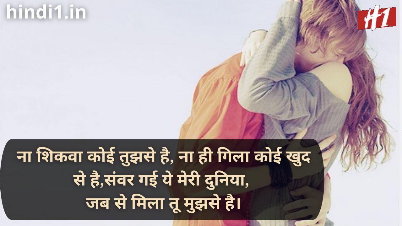 पति पत्नी के रिश्ते पर भावनात्मक उद्धरण5