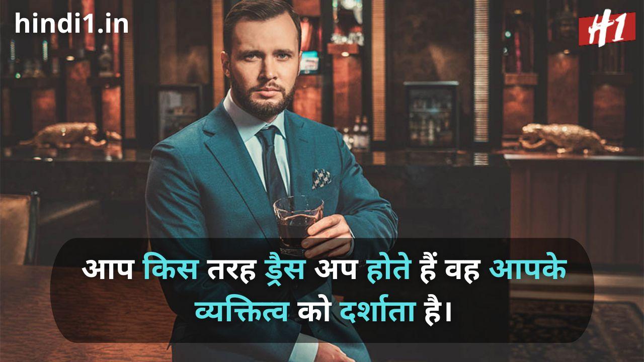 नौकरी स्टेटस हिंदी3