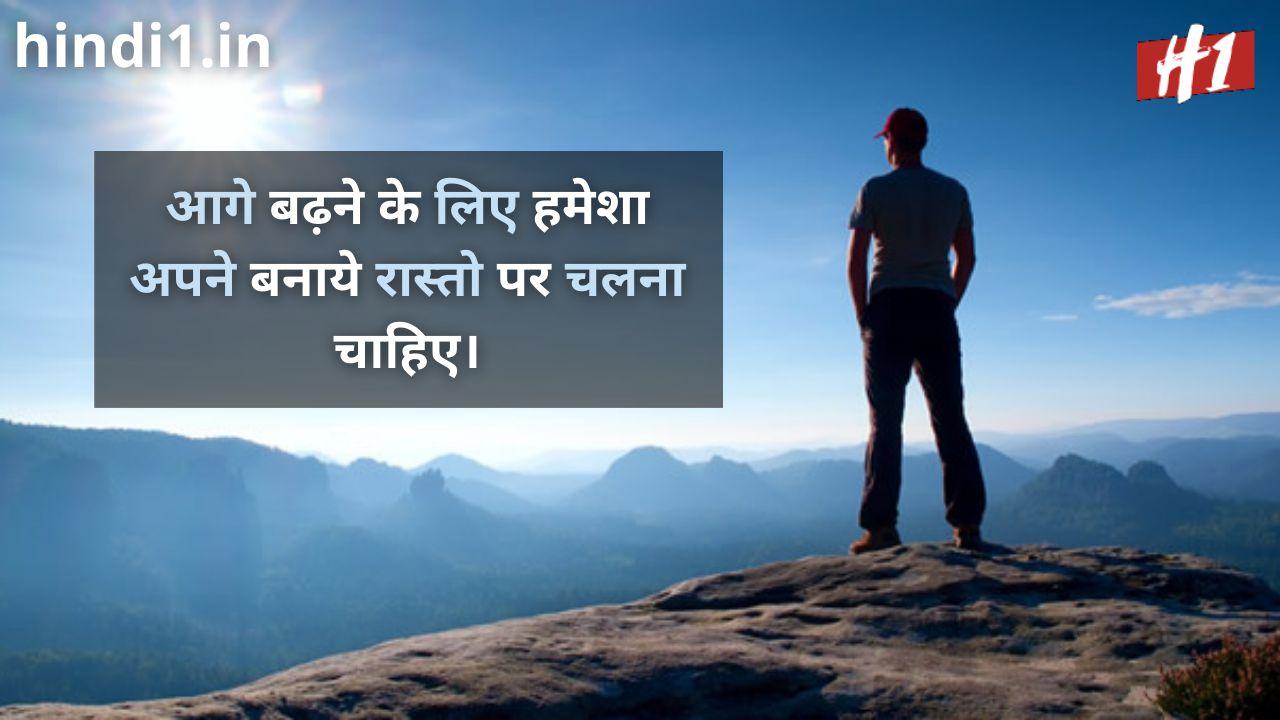 positive thinking status in hindi1