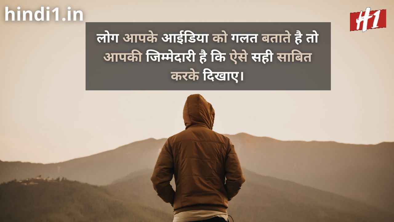 positive thinking status in hindi5