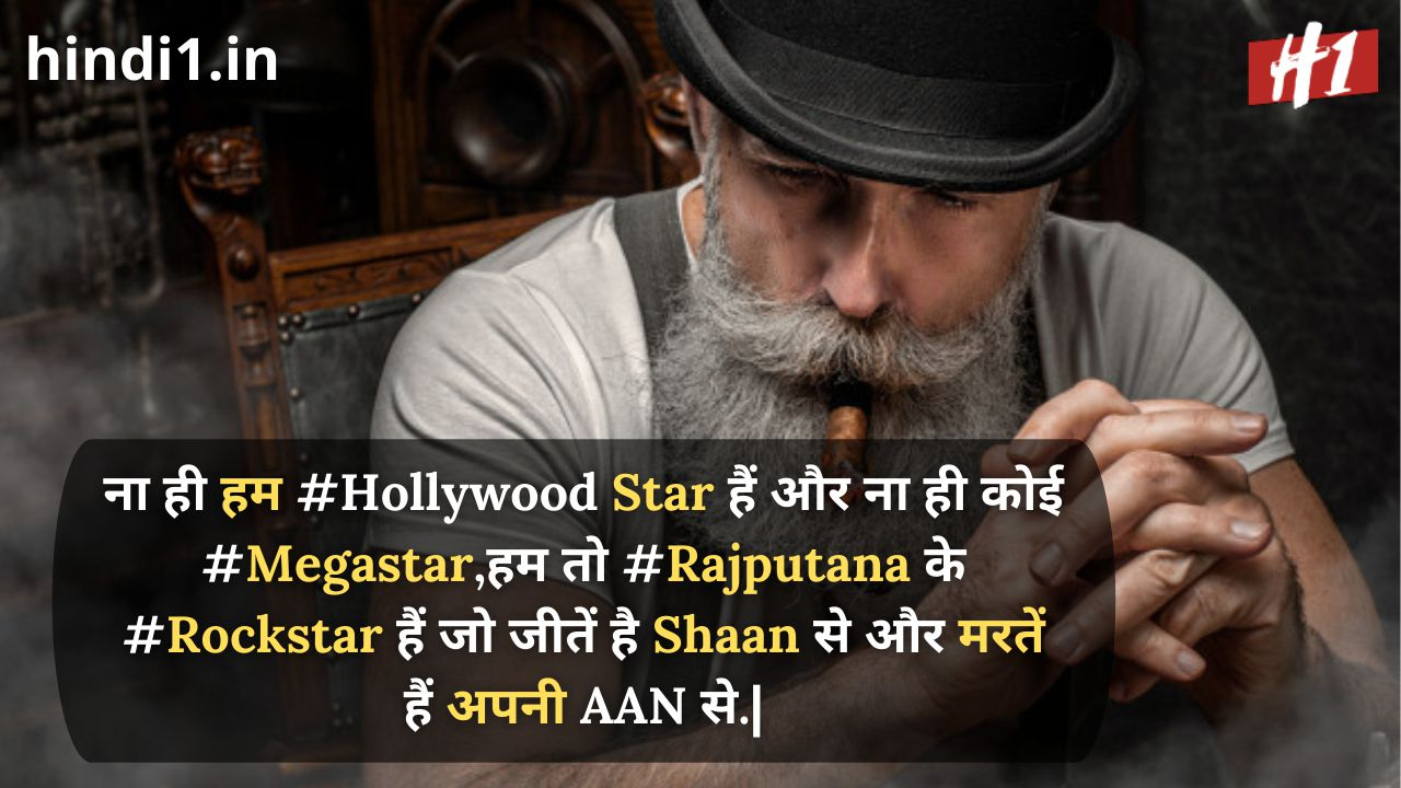 rajput love status in hindi3