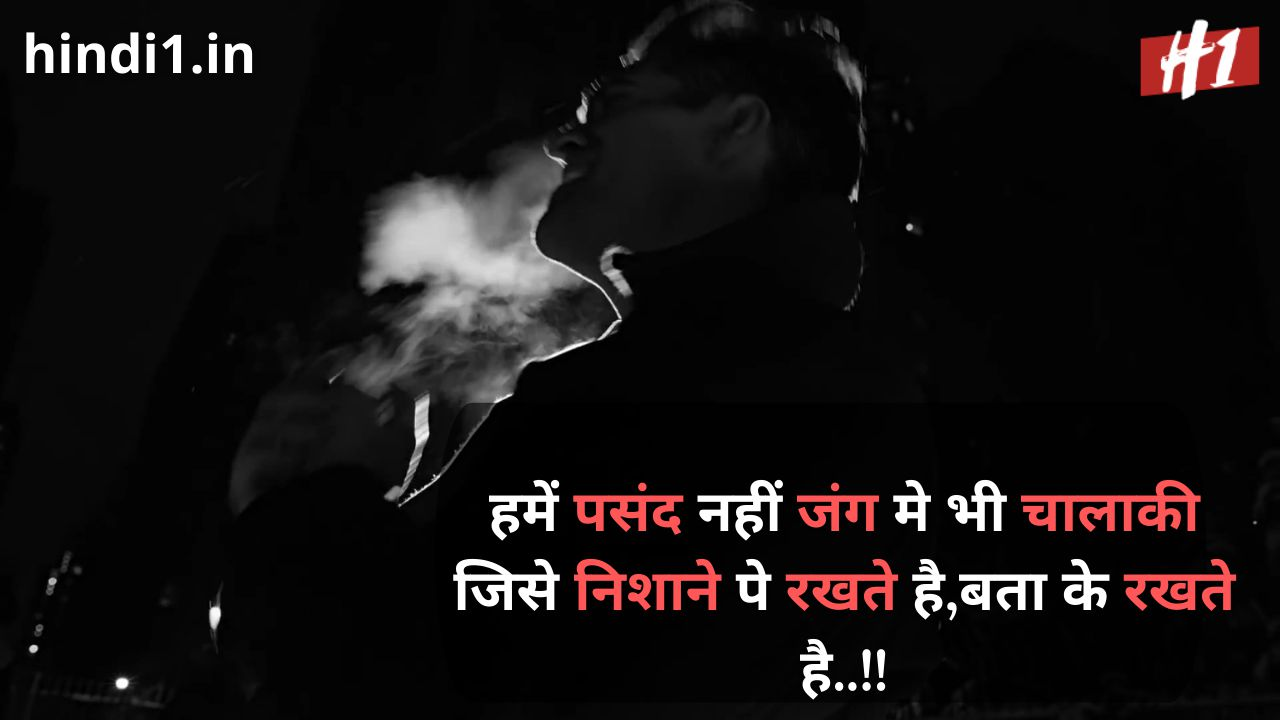 rajput love status in hindi7