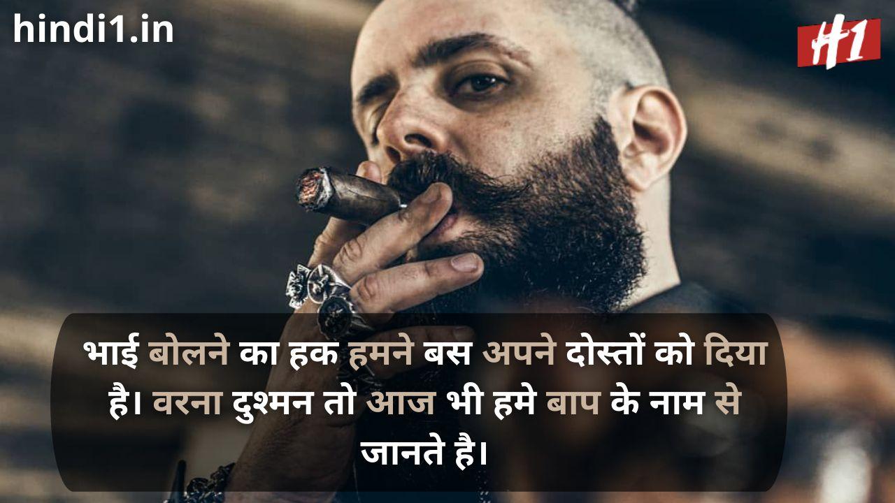 rajputana status in hindi3