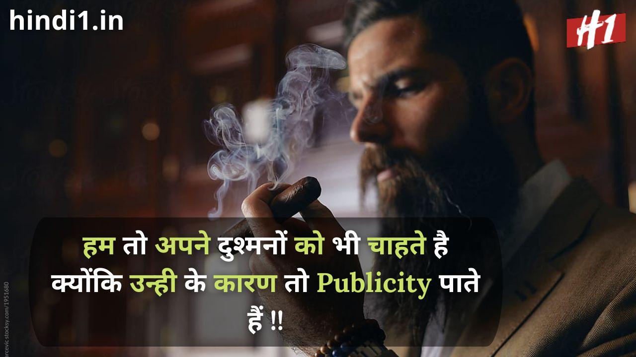 rajputana status in hindi6