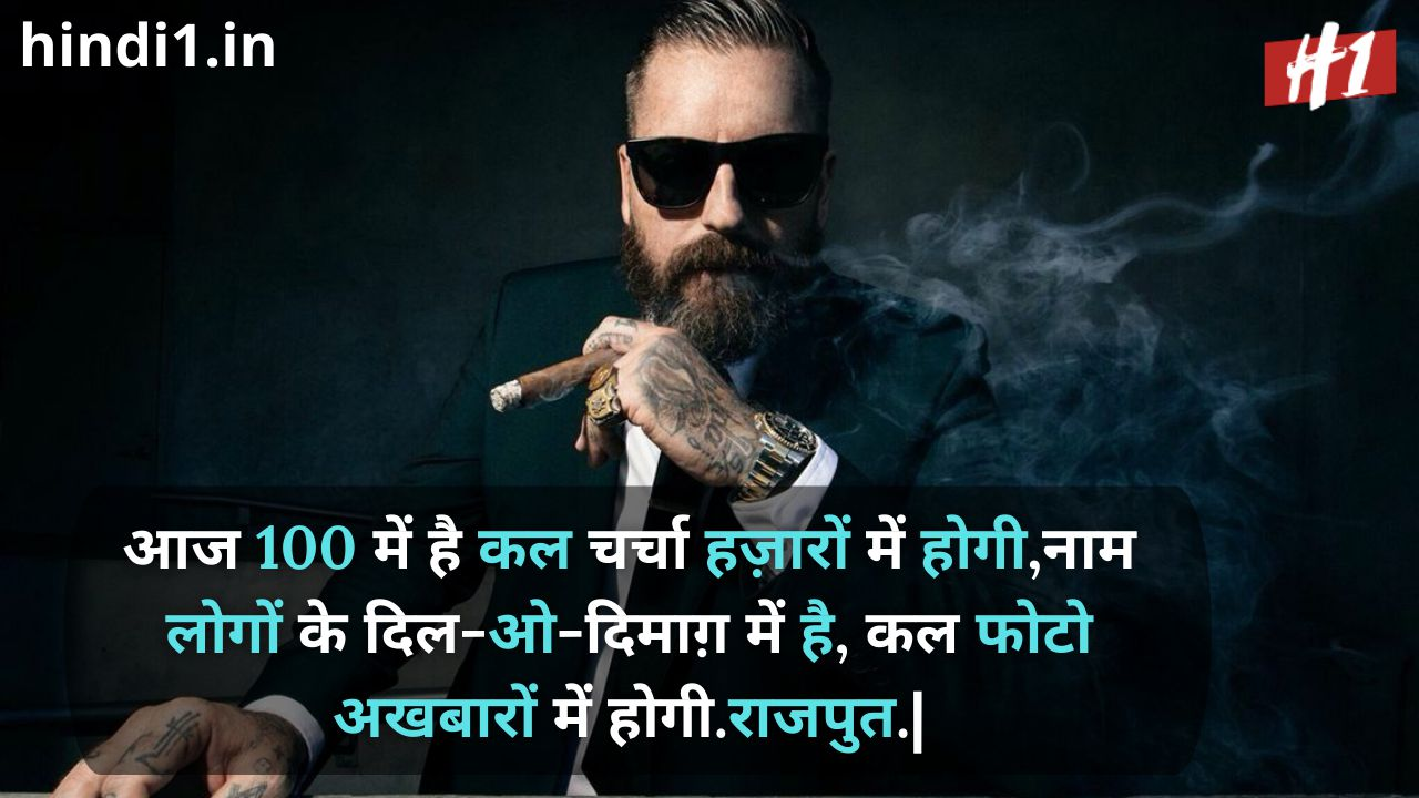 rajputana status in hindi7