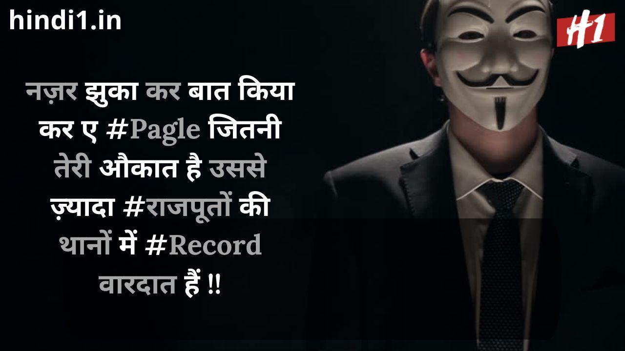 proud to be rajput status1