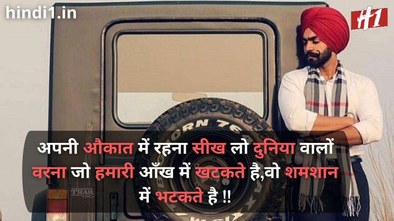proud to be rajput status4