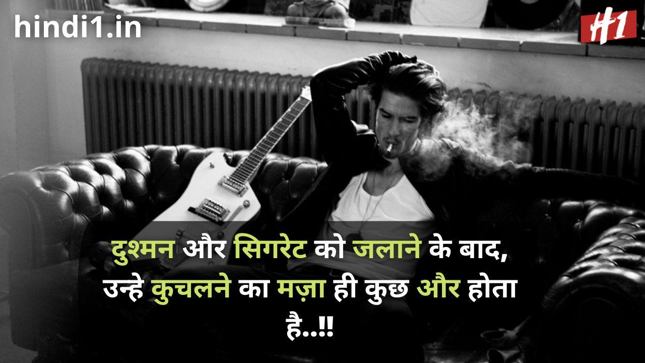 Thakur Status In Hindi6