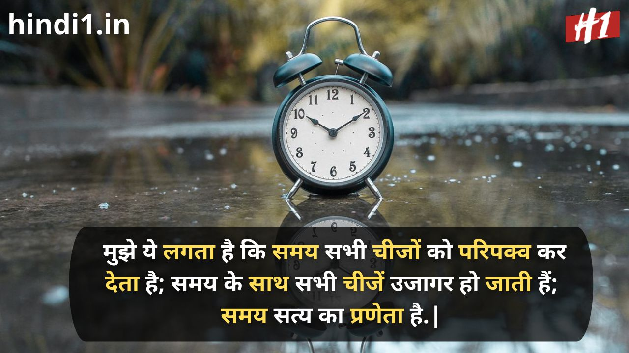 bad time status in hindi3