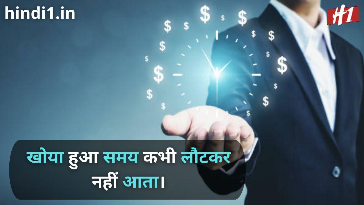 bad time status in hindi7
