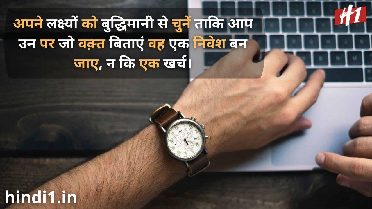 time status in hindi 2 line3