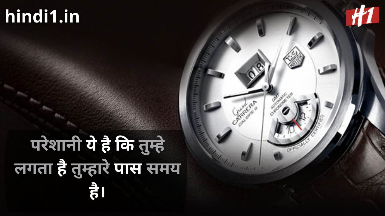 समय hindi status1