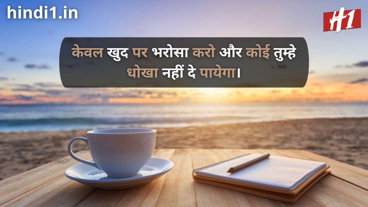 truth status in hindi