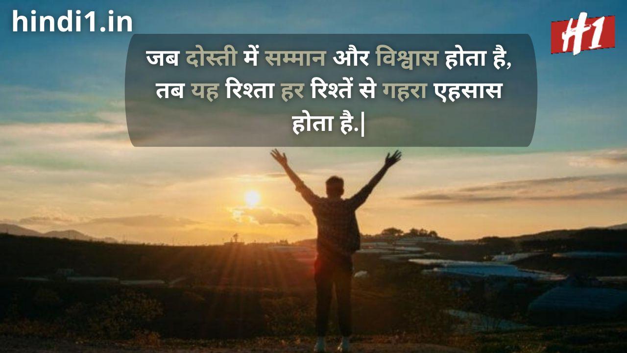 truth status in hindi1