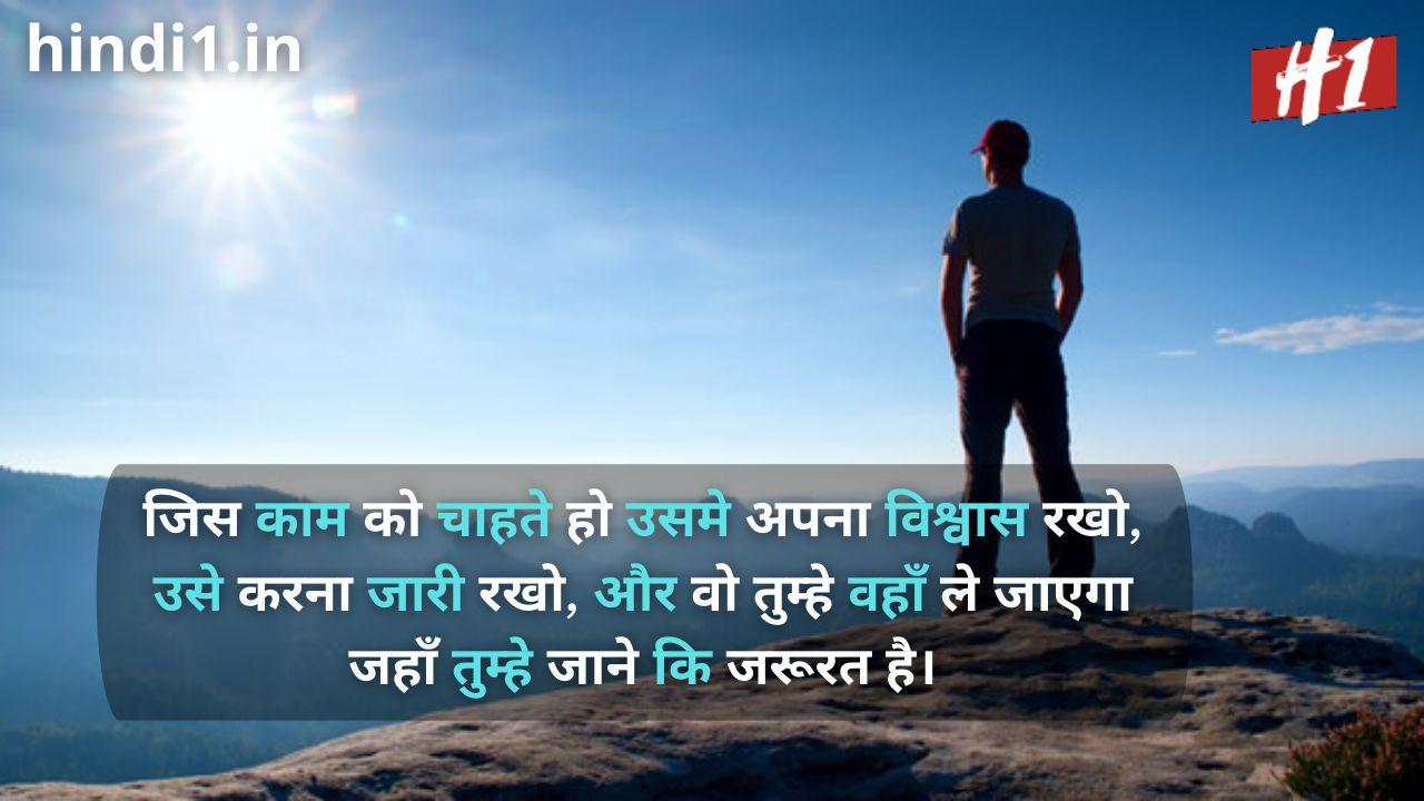 truth status in hindi2