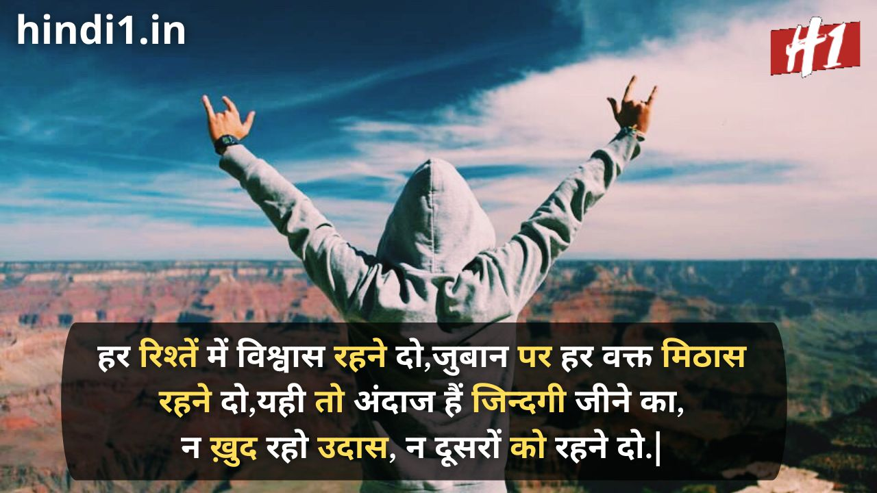 truth status in hindi3