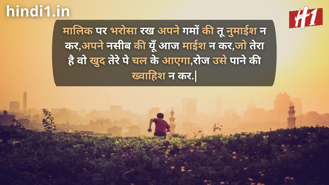 truth status in hindi5