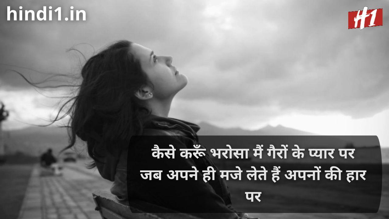 2 line status in hindi attitude4