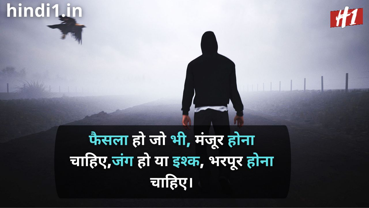 two line status in hindi on life2