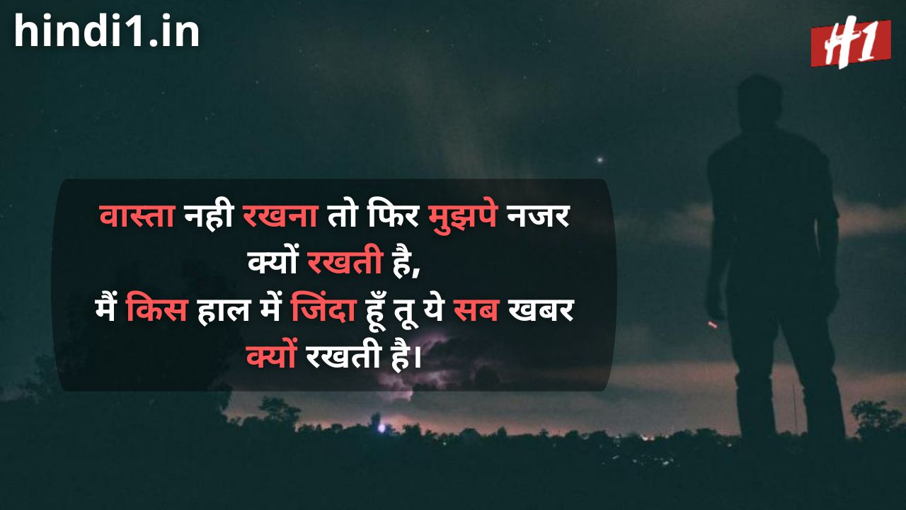 two line status in hindi on life4