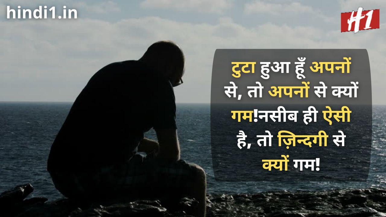 attitude status in hindi1
