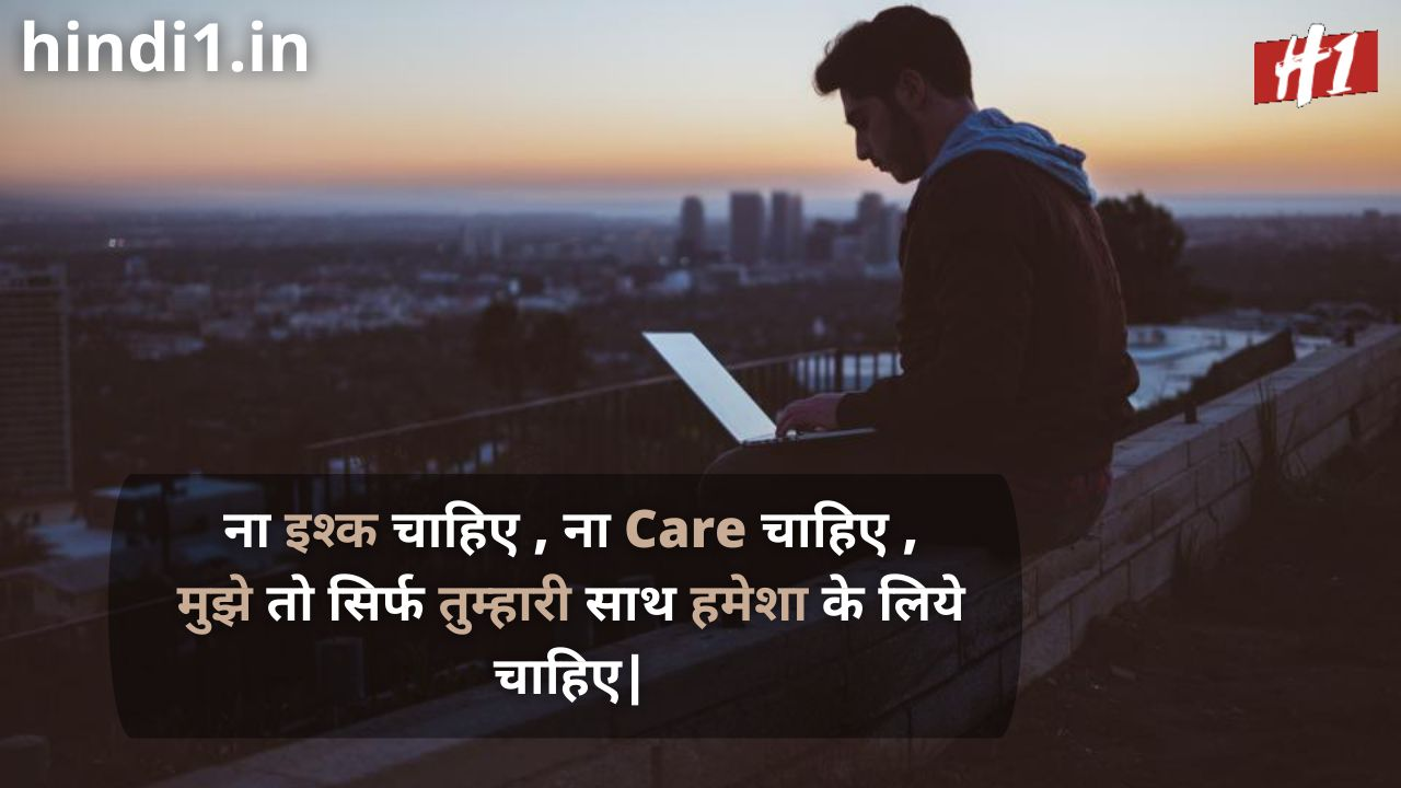 two line status in hindi on life5