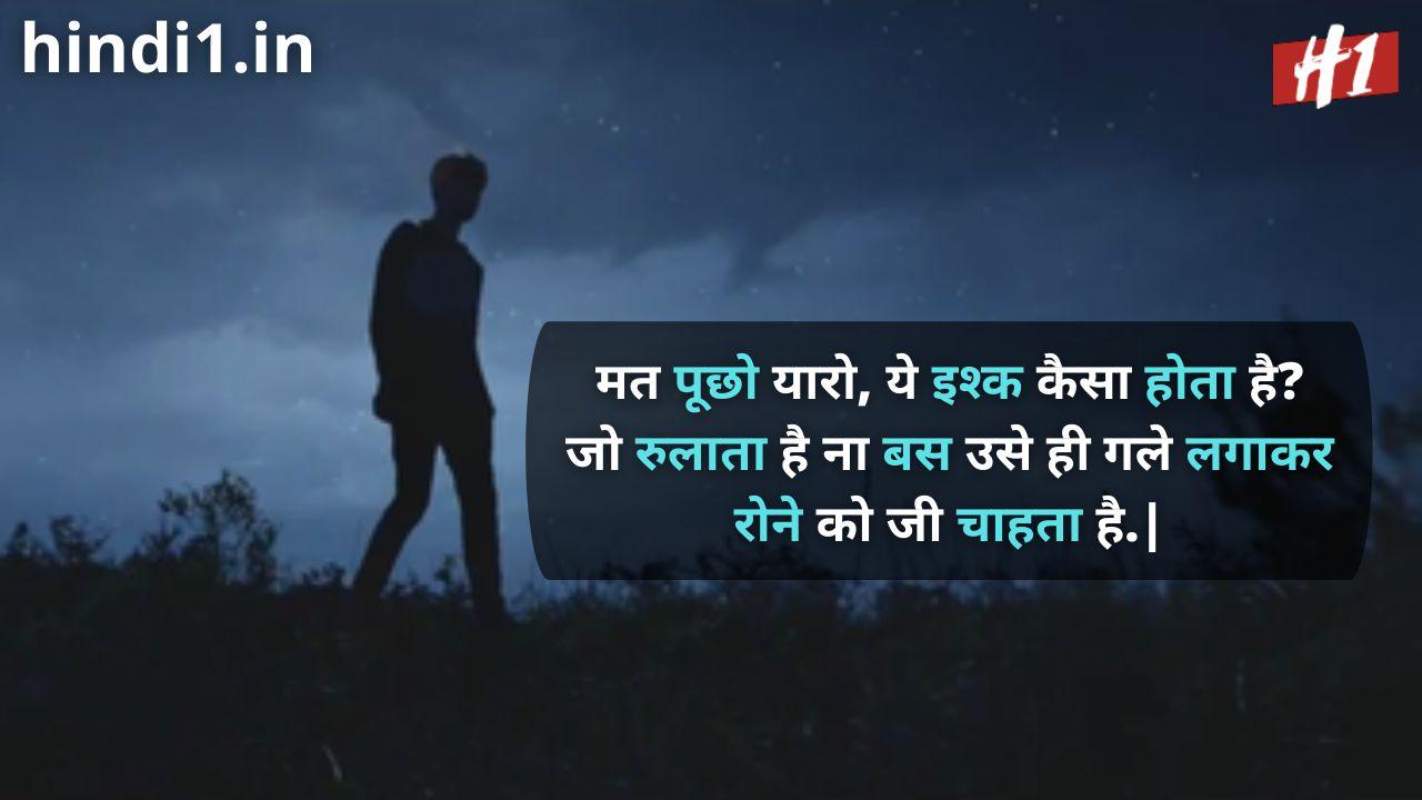 two line status in hindi attitude2