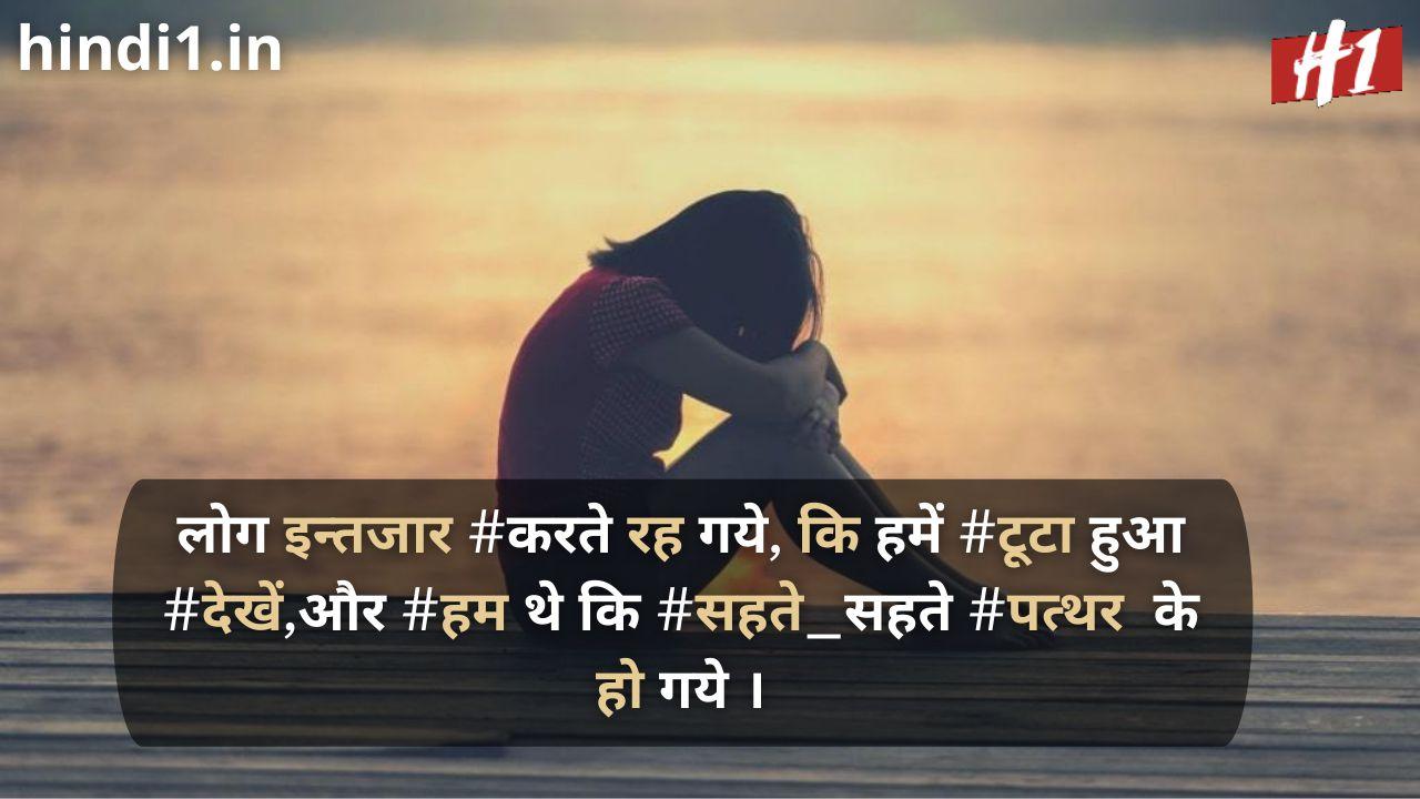 love status in hindi3