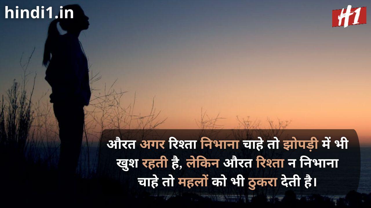 love status in hindi5