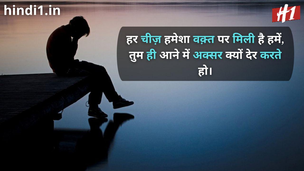 love status in hindi1