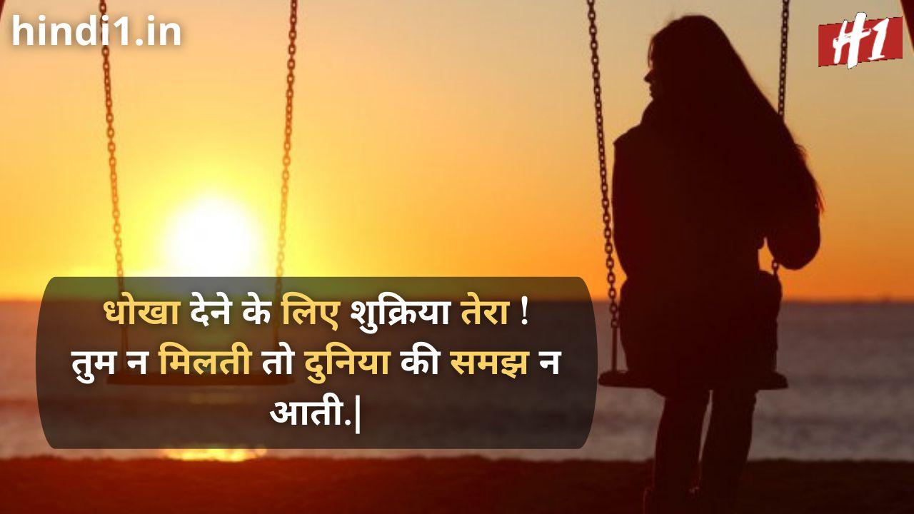 love status in hindi2