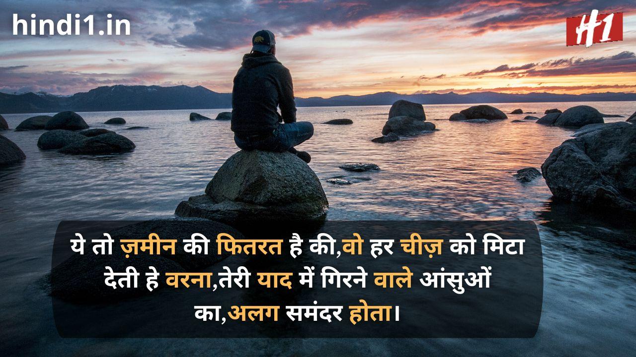 missing status in hindi4