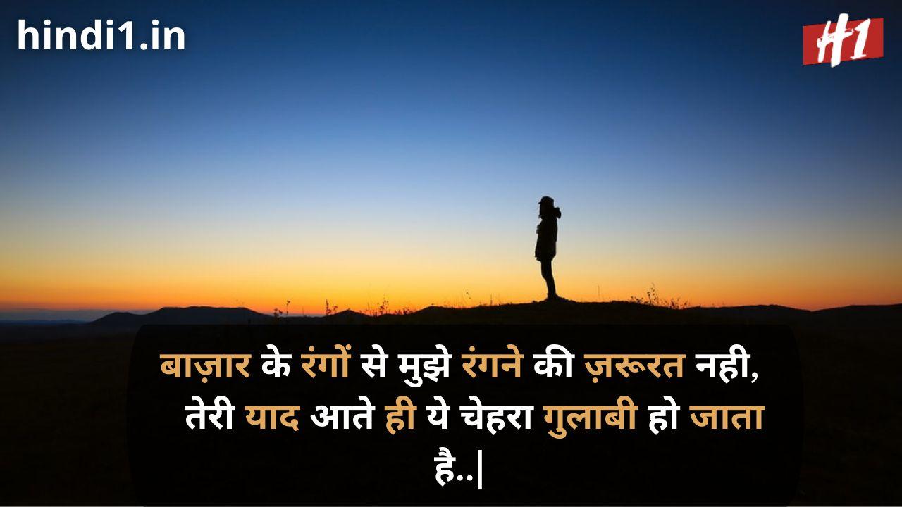missing status in hindi5