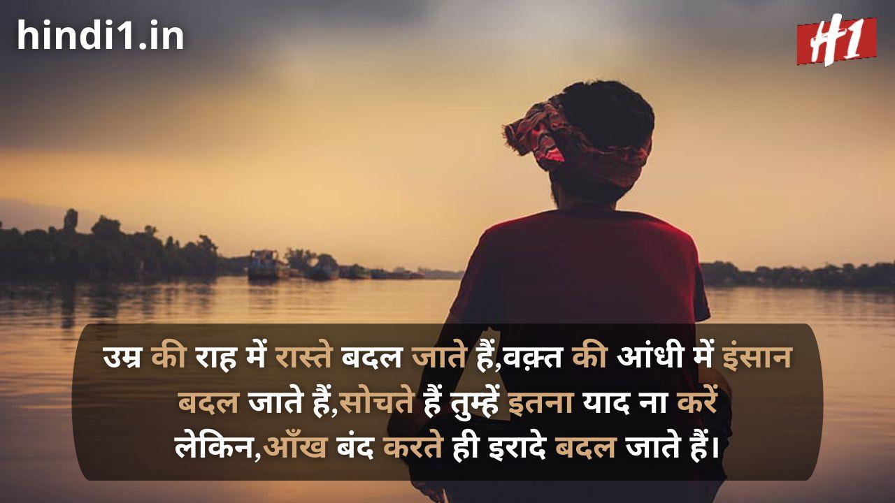 missing status in hindi6
