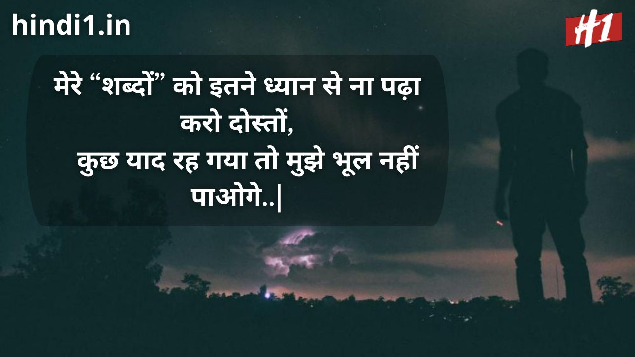 yaad shayari in hindi for girlfriend5
