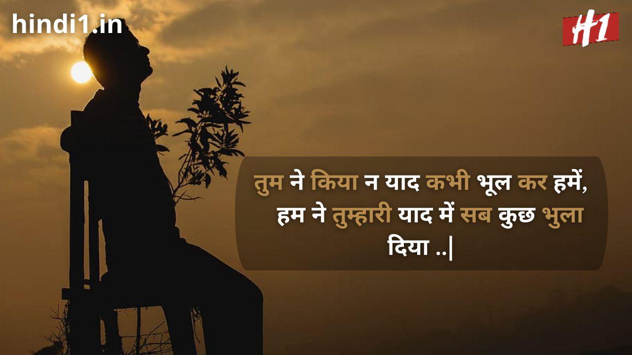 missing status in hindi