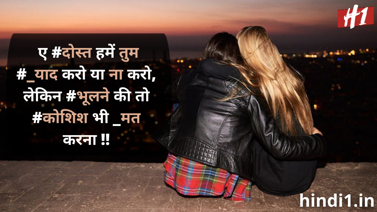 नया हिंदी स्टेटस3
