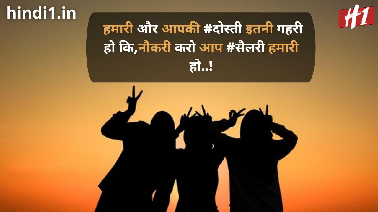 नया हिंदी स्टेटस6
