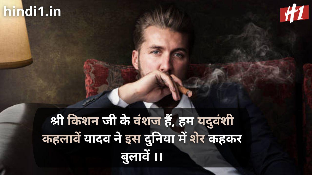 yadav status video download1
